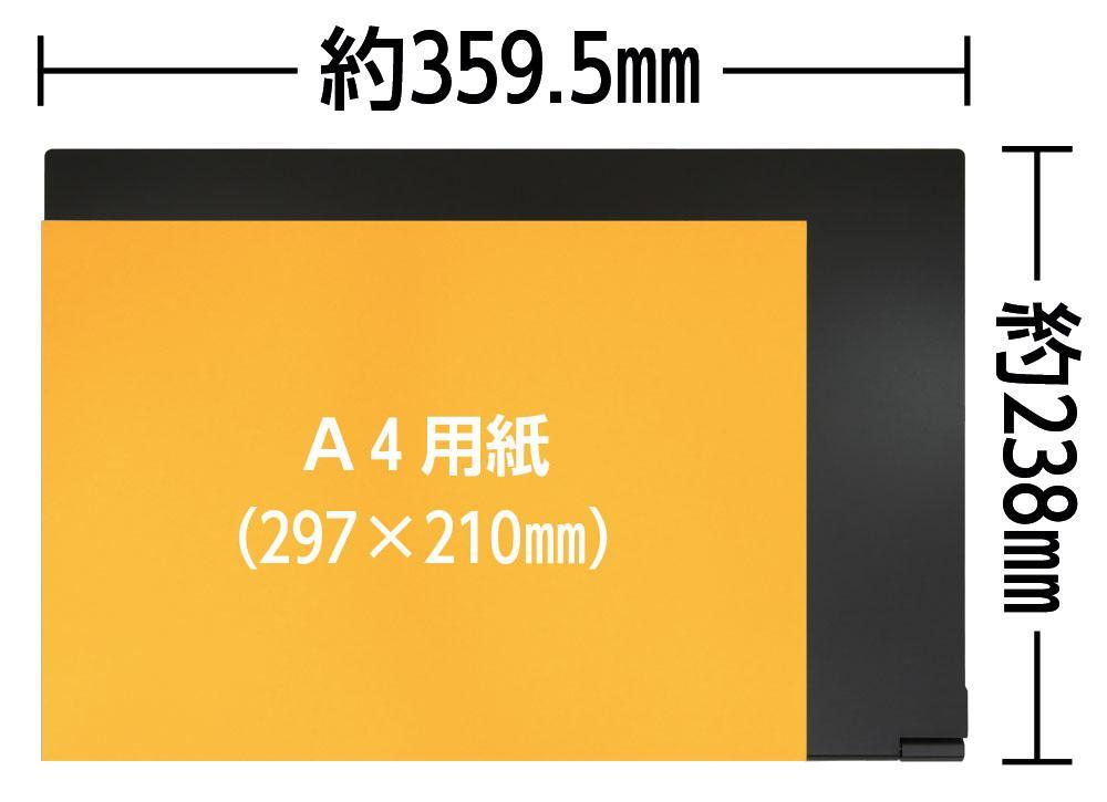 A4用紙とmouse K5の大きさの比較