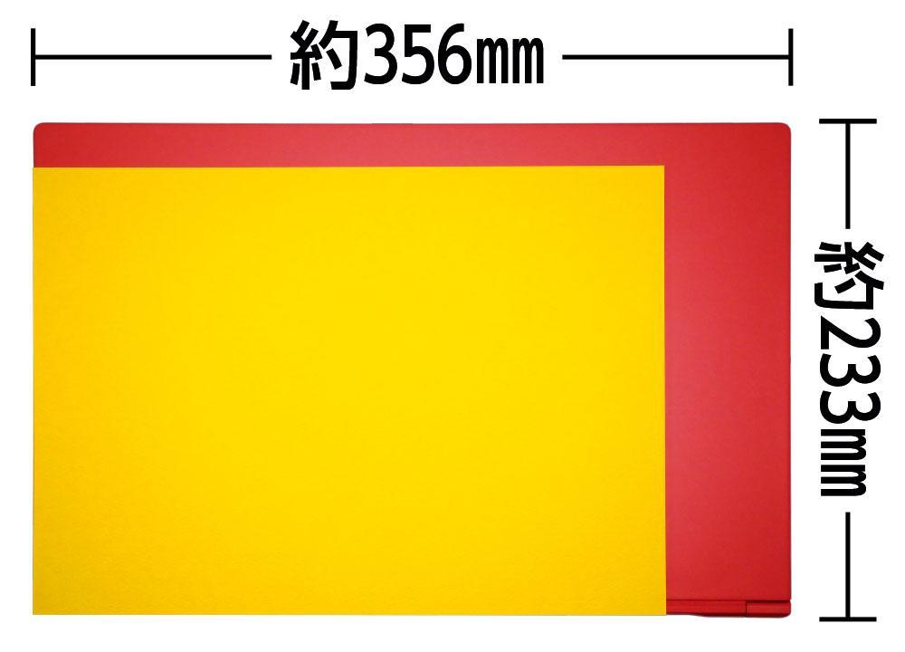 A4用紙とmouse X5-R7の大きさの比較