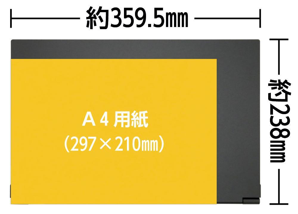 A4用紙とG-Tune P5の大きさの比較