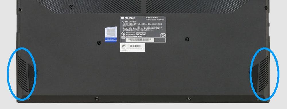 マウスコンピューター G-Tune P5のスピーカー