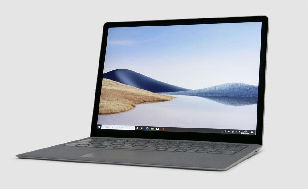マイクロソフト Surface Laptop 4 13.5インチモデルの外観 見映え