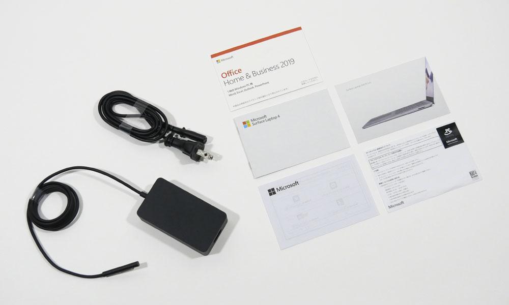 Surface Laptop 4 13.5インチモデルの付属品