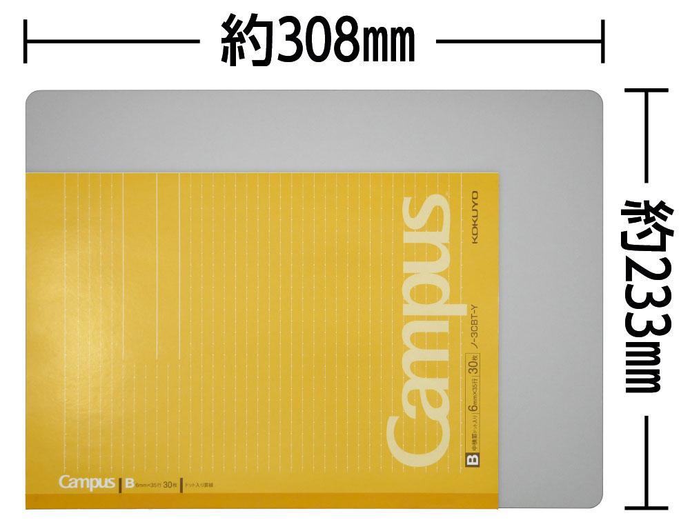 A4用紙とSurface Laptop 4 13.5インチモデルの大きさの比較