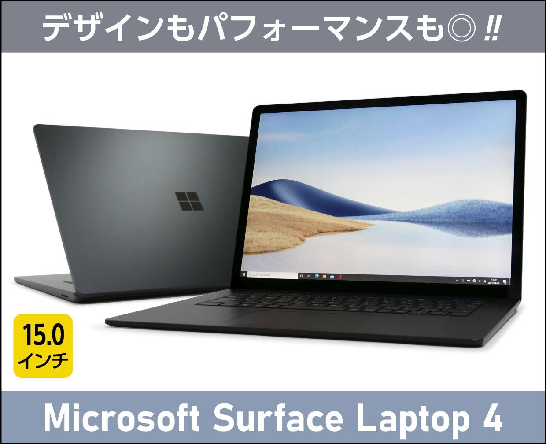 マイクロソフト Surface Laptop 4のメイン画像