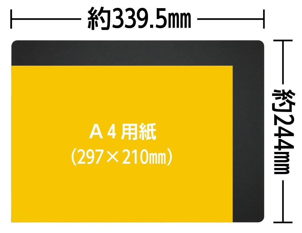 A4用紙とSurface Laptop 4の大きさの比較