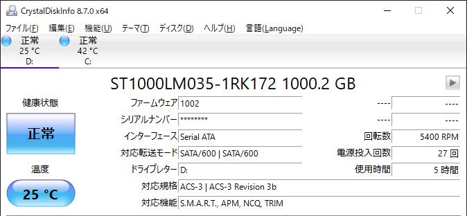 HDD情報