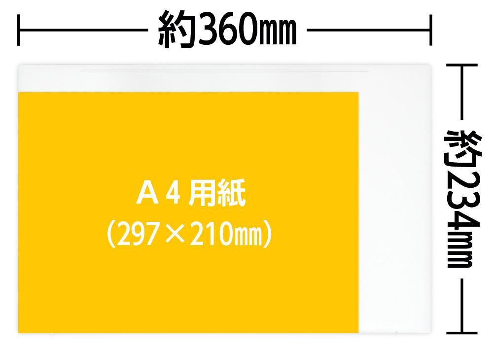 A4用紙とPavilion 15-egの大きさの比較