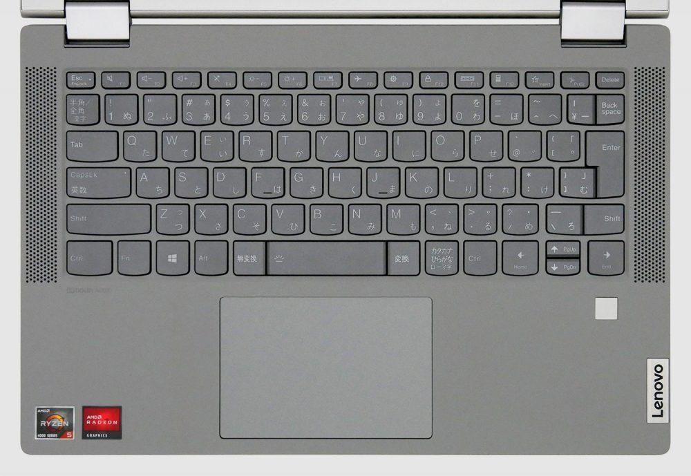 IdeaPad Flex 550 14型 (AMD)のキーボード