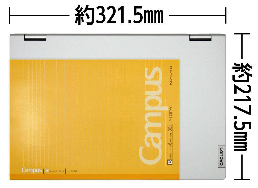 A4用紙とIdeaPad Flex 550 14型 (AMD)の大きさの比較