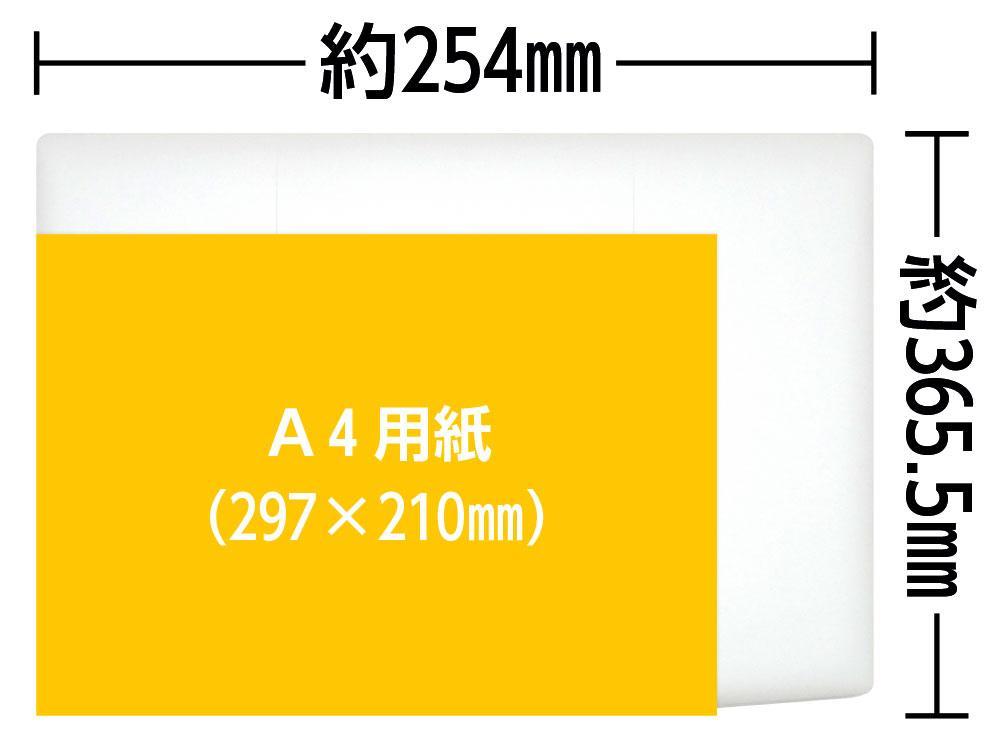 A4用紙とDell G3 15 (3500)の大きさの比較