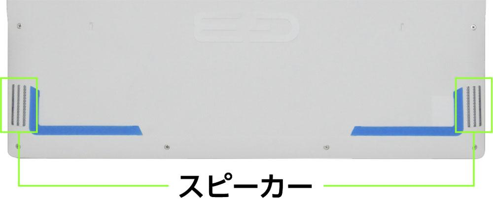 Dell G3 15 (3500)のスピーカー
