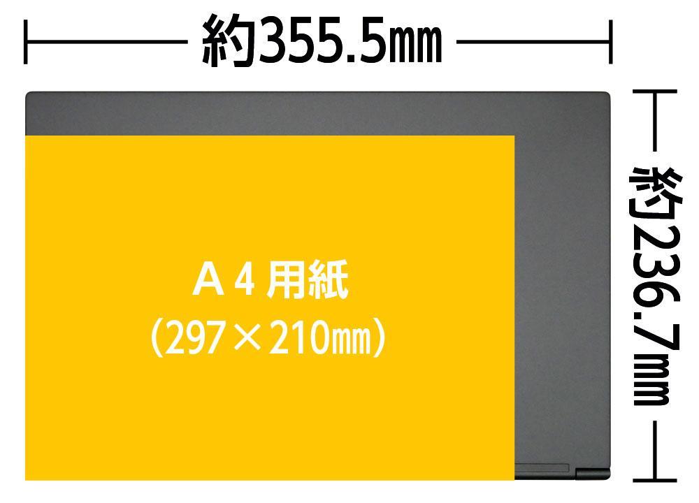 A4用紙とDAIV 5Nの大きさの比較
