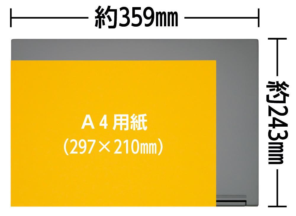 A4用紙とGALLERIA XL7C-R36の大きさの比較