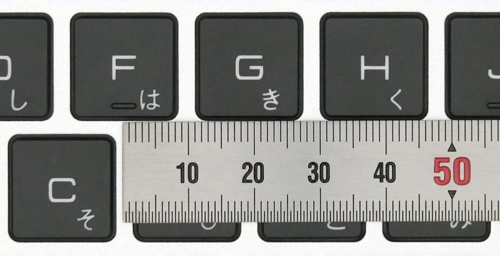 Key pitch