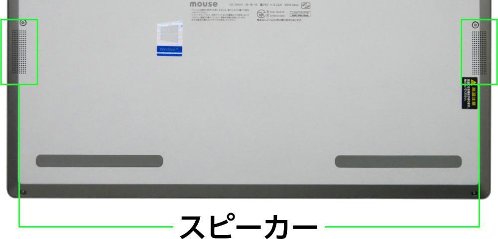 Mouse computer DAIV 4P speaker