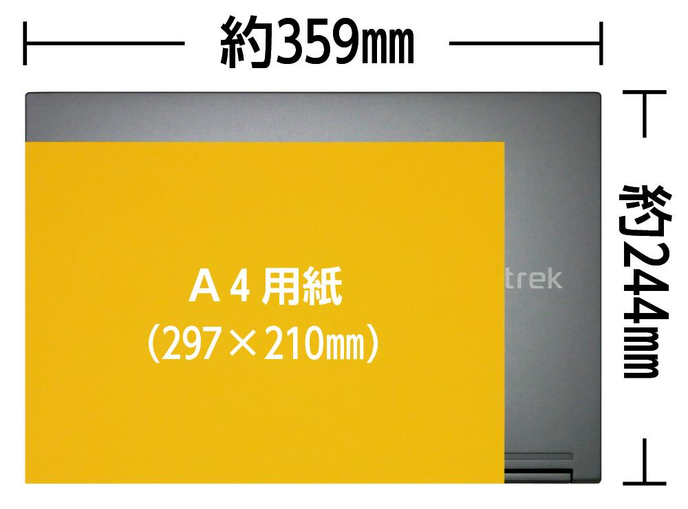 A4用紙とraytrek G5-Rの大きさの比較