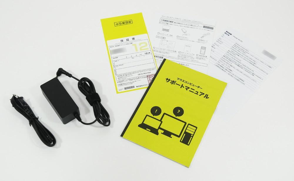 mouse X4-R5の付属品