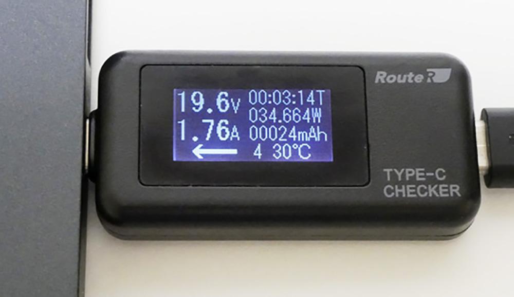 充電時のワット数